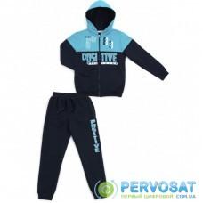 """Спортивный костюм Breeze """"POSITIVE"""" (13001-128B-blue)"""