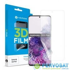 Пленка защитная MakeFuture Samsung S20 Plus 3D Film (MFT-SS20P)