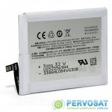 Аккумуляторная батарея для телефона PowerPlant Meizu MX4 (BT40) (DV00DV6266)