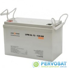 Батарея к ИБП LogicPower LPM 12В 120Ач (3870)