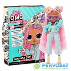 Кукла L.O.L. Surprise! O.M.G. S5 - Солнечная Леди (572787)