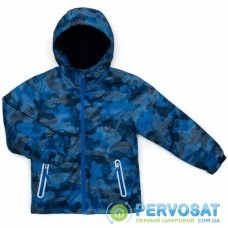 Куртка TOP&SKY на флисе утепленная (4016-116B-blue)