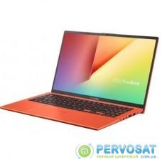 Ноутбук ASUS X512UA-EJ585 (90NB0K87-M08670)