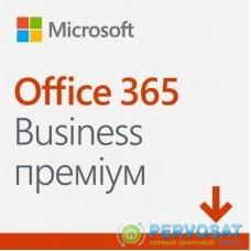 Офисное приложение Microsoft 365 Bus STD Retail All Lng SubPKL 1YR Onln CEE Only DwnLd (KLQ-00217)