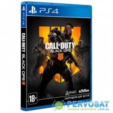 Игра Sony Call of Duty: Black Ops 4 [Blu-Rayдиск] PS4 (88225RU)
