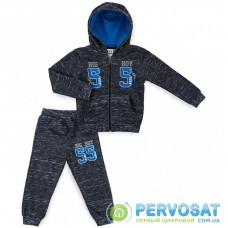 """Спортивный костюм Breeze """"55"""" (9672-98B-blue)"""