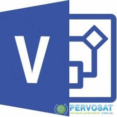 Офисное приложение Microsoft Visio LTSC Standard 2021 Commercial, Perpetual (DG7GMGF0D7DB_0002)