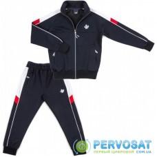 Спортивный костюм A-Yugi на молнии (4995-128B-blue)