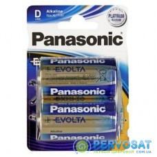 Батарейка PANASONIC D LR20 Evolta * 2 (LR20EGE/2BP)