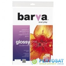 Бумага BARVA A4 Everyday Glossy double-sided 155г 20с (IP-GE155-172)