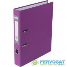 Папка - регистратор Buromax А4, 50мм, JOBMAX PP, lilac, built-up (BM.3012-26c)