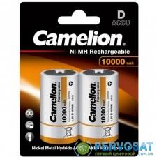 Аккумулятор Camelion D 10000mAh Ni-MH * 2 R20-2BL (NH-D10000BP2)