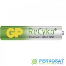 Аккумулятор AAA R03 ReCyko+ 850mAh * 2 GP (85AAAHCB-C2/85AAAHCB-2UEC2)