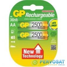 Аккумулятор GP AA R6 2500mAh 1,2V * 2 (GP250AAHC-2UEC2)