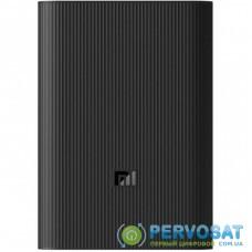 Батарея универсальная Xiaomi Mi 3 Ultra Compact 22.5W 10000mAh Black (BHR4412GL)