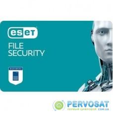 Антивирус ESET File Security для Terminal Server 13 ПК лицензия на 1year Bu (EFSTS_13_1_B)