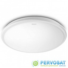 Светильник PHILIPS 31816 LED 20W 2700K White (915004488701)