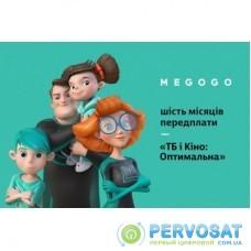 Карта активации ТВ MEGOGO «Кіно і ТБ: Оптимальна» на 6 місяців