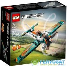Конструктор LEGO Technic Спортивный самолет 154 деталей (42117)
