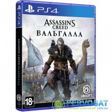 Игра SONY Assassin's Creed Valhalla [PS4, Russian version] (PSIV725)