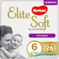Подгузник Huggies Elite Soft Platinum Mega 6 15+ кг 26 шт (5029053548210/5029053548845)