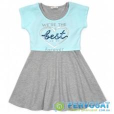 """Платье Breeze """"BEST"""" (11809-128G-blue)"""