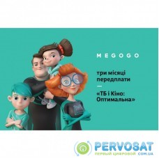 Карта активации ТВ MEGOGO «ТБ і Кіно: Оптимальна (Карта)» на 3 місяці