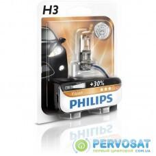 Лампа галогенна Philips H3 Vision, 3200K, 1шт/блістер