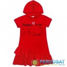 Платье Bushra с капюшоном (211007-128G-red)