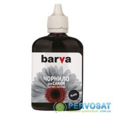 Чернила BARVA CANON PGI-470 90г BLACK Pigment (C470-552)