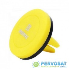 Remax Car Holder RM-C10 Black/Yellow