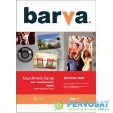 Бумага BARVA A4 Magnetic (IP-MAG-MAT-T01/IP-MAG-AE-T01)