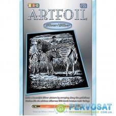 Набір для творчості Sequin Art ARTFOIL SILVER Зебри SA1018