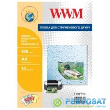 Пленка для печати WWM A4, White waterproof, 180мкм, 10ст, самоклейка (F180PP10)