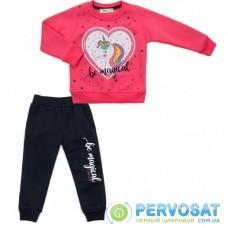 Спортивный костюм Smile с единорогом (4140-98G-pink)