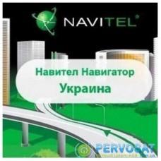 ПО для навигации Navitel Навител Навигатор +карты (Украина+Европа) Версия для Android (2NAV-EU-12M)