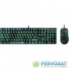 Комплект Redragon S108 USB Camouflage (78310)