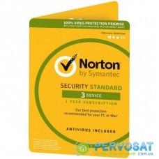 Антивирус Norton by Symantec NORTON SECURITY DELUXE 3D 3 Year 3 Device ESD key (21390880)