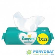 Влажные салфетки Pampers Sensitive 52 шт (8001841041391)