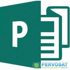 Офисное приложение Microsoft Publisher 2019 (DG7GMGF0F4LW_0002)