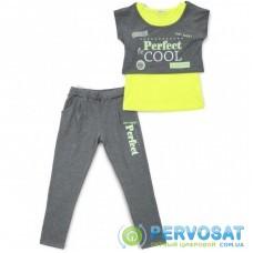 Набор детской одежды Breeze тройка (15763-140G-gray)