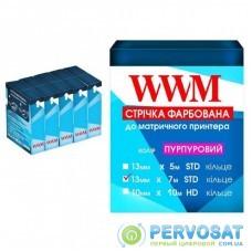 Лента к принтерам 13мм х 7м STD к. Purple*5шт WWM (R.13.7SP5)