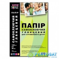 Бумага NewTone A4 Glossy 135г, 20ст, самоклейка (SA135G.20N)