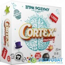 Настольная игра YaGo Cortex 2 Challenge (101012918)