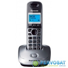 Panasonic KX-TG2511UA[Metallic]