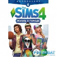 Игра PC The Sims 4: Жизнь в городе. Дополнение (sims4-v-gorode)