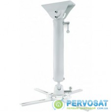 Кронштейн для проектора CHARMOUNT PRB45-60 White