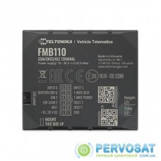 GPS трекер Teltonika FMB110