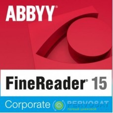 ПО для работы с текстом ABBYY FineReader 15 Corporate, Single User License (ESD), GOV/NPO (FR15CW-FGPL-X)
