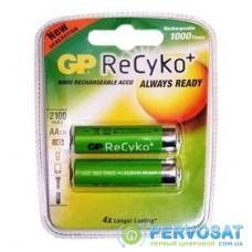 Аккумулятор AA ReCyko+ 2100mAh * 2 GP (210AAHCB-C2)